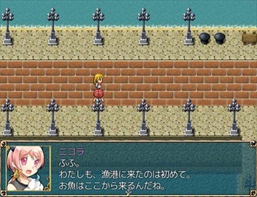 Avance・ストーリー Game Screen Shot4