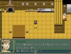 Avance・ストーリー Game Screen Shot5