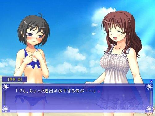 SOLAR MEMORY Game Screen Shot1