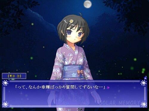 SOLAR MEMORY Game Screen Shot2