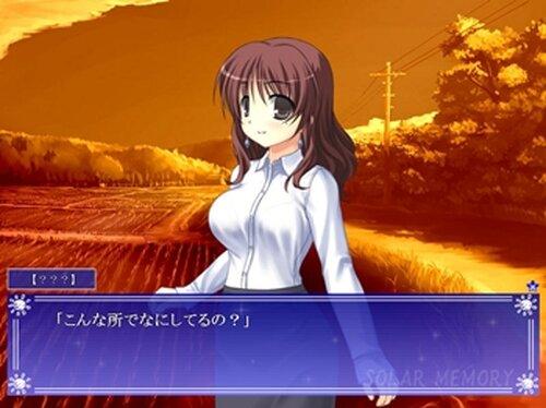 SOLAR MEMORY Game Screen Shot3