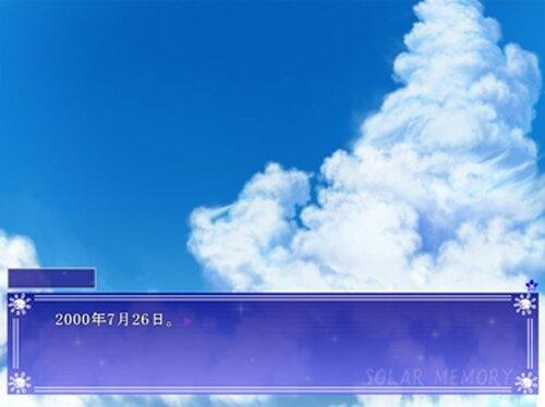 SOLAR MEMORY Game Screen Shot5