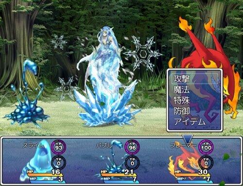 モストルワールド-β版- ver0.04 Game Screen Shot1
