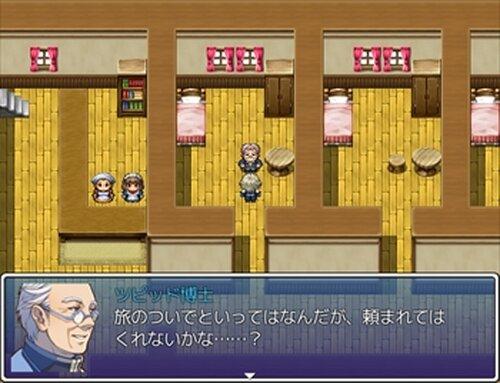 モストルワールド-β版- ver0.04 Game Screen Shot2