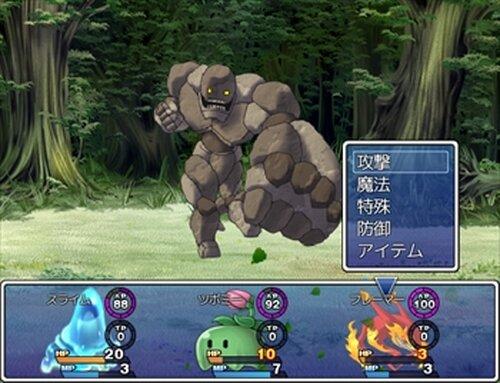 モストルワールド-β版- ver0.04 Game Screen Shots
