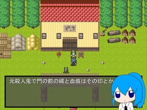 幻想世界記 Game Screen Shot2