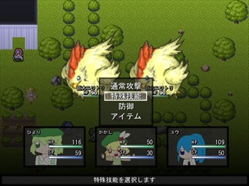 幻想世界記 Game Screen Shot4