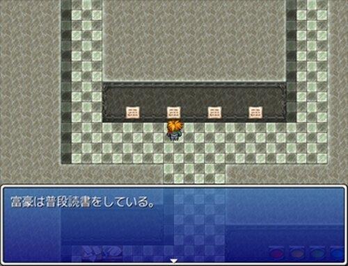 大富豪の滑落 Game Screen Shots