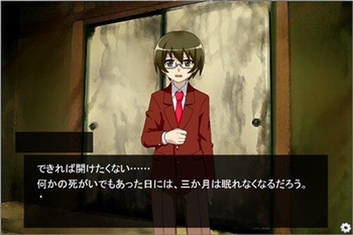 ここに君たちが集まるワケ Game Screen Shot3