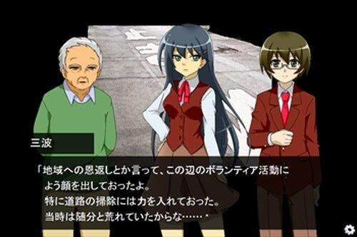 ここに君たちが集まるワケ Game Screen Shot4