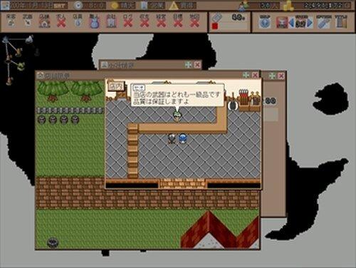 FrontierBlacksmith Game Screen Shot4