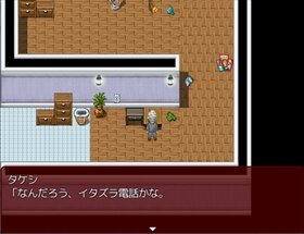 ゲツヨウビ Game Screen Shot3