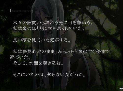 グラキエスの涙 Game Screen Shot1