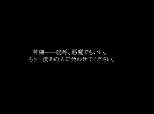 グラキエスの涙 Game Screen Shot2