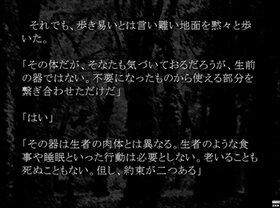 グラキエスの涙 Game Screen Shot3