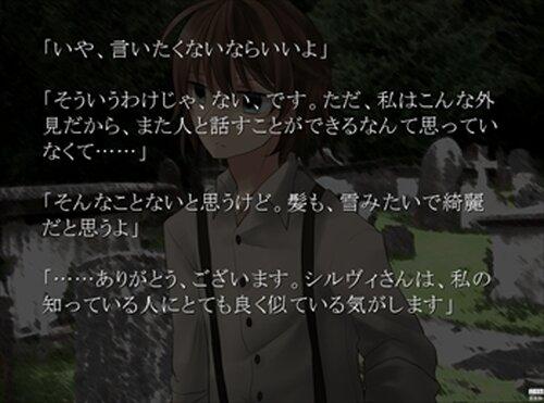 グラキエスの涙 Game Screen Shot4