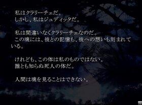 グラキエスの涙 Game Screen Shot5