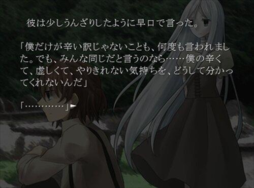 グラキエスの涙 Game Screen Shots