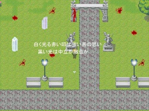 行き着く先はされどひとつ Game Screen Shot1