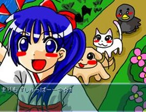 マリモパンツ Game Screen Shot