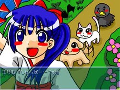 マリモパンツ Game Screen Shots