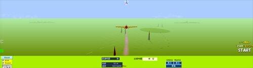 AIR RACE Game Screen Shot1