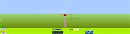 AIR RACE Game Screen Shot3