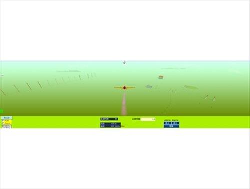 AIR RACE Game Screen Shots