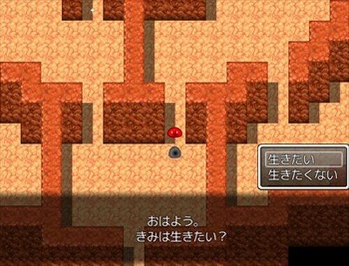 Fetus Game Screen Shot4