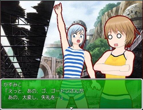 のどかるたうん Game Screen Shot5