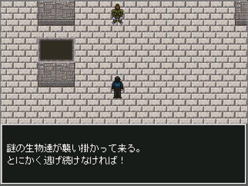 追跡者 Game Screen Shot1