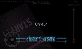 MinicaR ~ARRIVE~ Game Screen Shot3