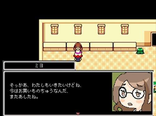 ゆうまちβ_1.00 Game Screen Shot3