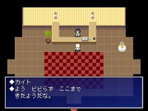 マジカル★ミラクル物語 Game Screen Shot4