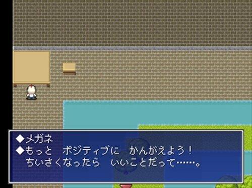 マジカル★ミラクル物語 Game Screen Shot5