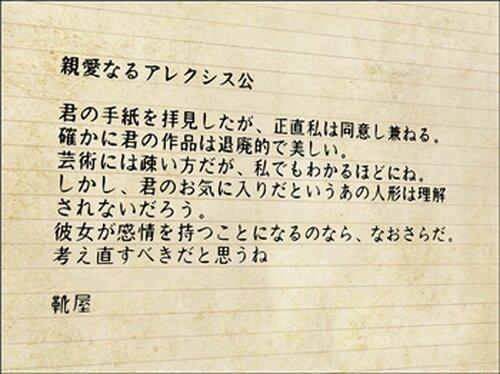 フィアンネ・ボダン Game Screen Shot3