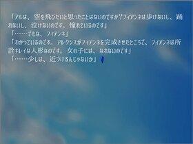 フィアンネ・ボダン Game Screen Shot4