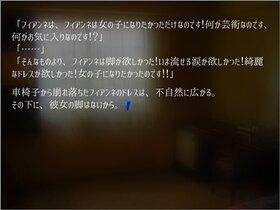 フィアンネ・ボダン Game Screen Shot5