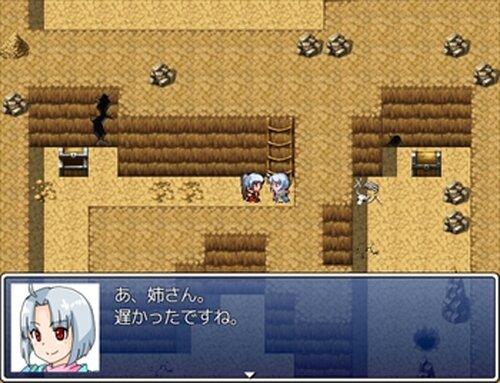 お団子たべたい Game Screen Shot4