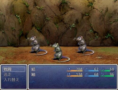 お団子たべたい Game Screen Shot5