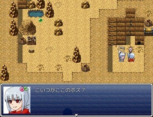 お団子たべたい Game Screen Shots
