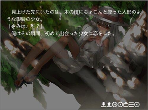 AI~穢れなき世界~ Game Screen Shot2