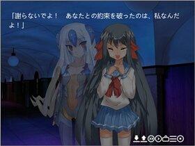 AI~穢れなき世界~ Game Screen Shot4