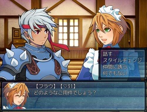 イレヴンナイツ Game Screen Shot1