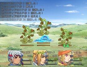 イレヴンナイツ Game Screen Shot5