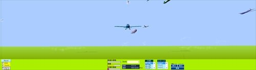 AIR FIGHT Game Screen Shot1