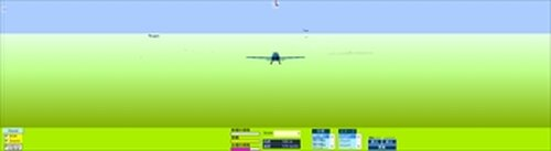 AIR FIGHT Game Screen Shot3