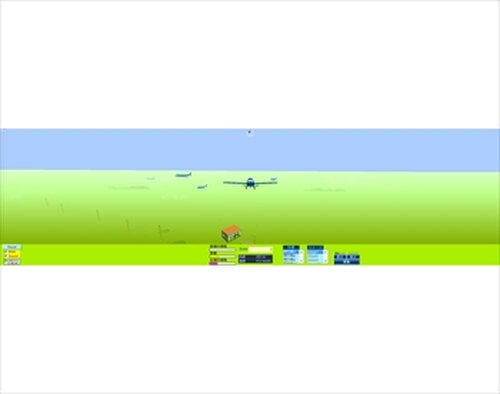 AIR FIGHT Game Screen Shots