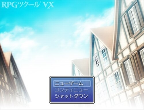 THE☆適当歿 Game Screen Shot2