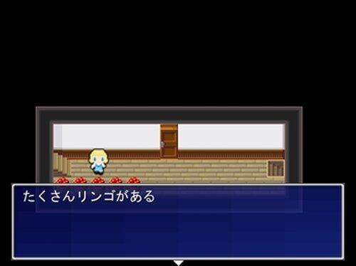 リンゴとハチミツ Game Screen Shot3